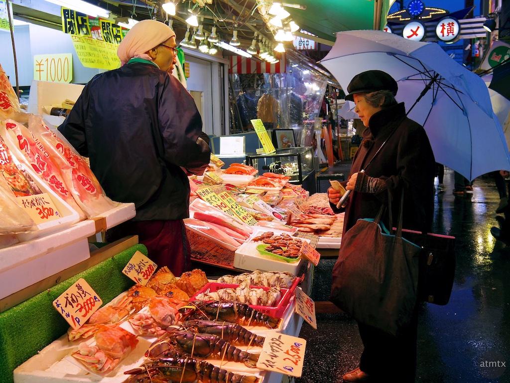 Seafood Market, Ueno - Tokyo, Japan