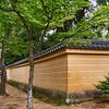 Traditional Wall, Kinkakuji - Kyoto, Japan