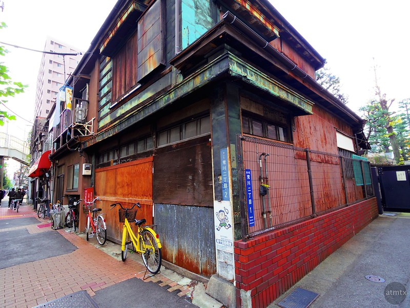 Old House with Texture - Tokyo, Japan