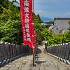 Red Flags, Daisho-in - Miyajima, Japan