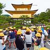 Field Trip to Kinkakuji - Kyoto, Japan