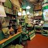 Antique store #11 - Austin, Texas