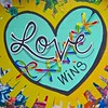 Love, Graffiti Park - Austin, Texas