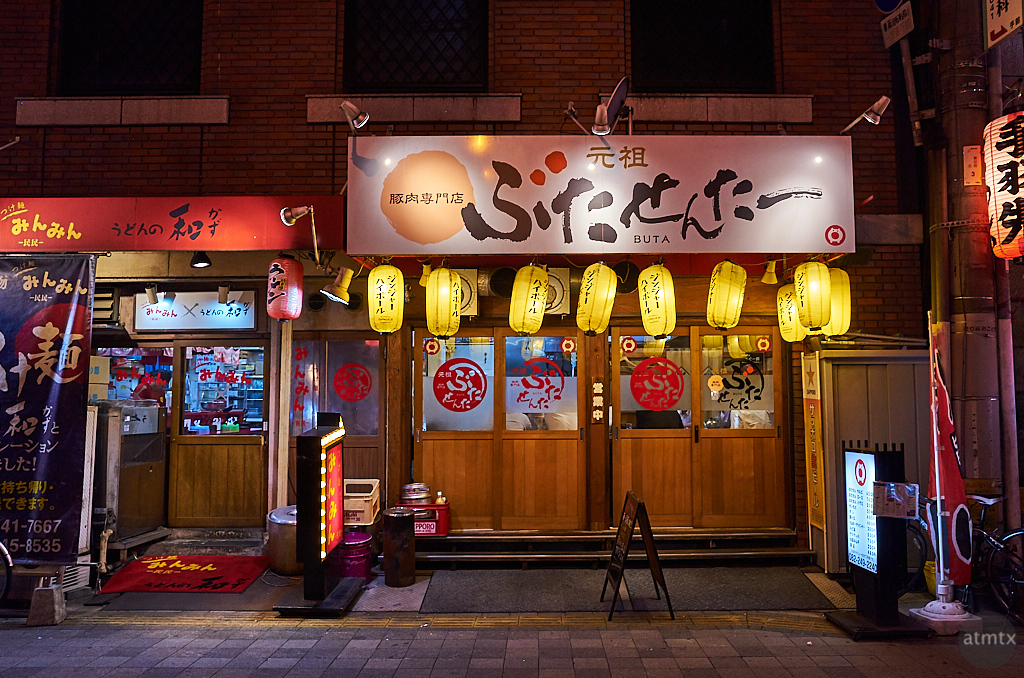 Restaurant, Nagarekawa Entertainment District - Hiroshima, Japan