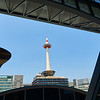 Kyoto Tower Hotel - Kyoto, Japan