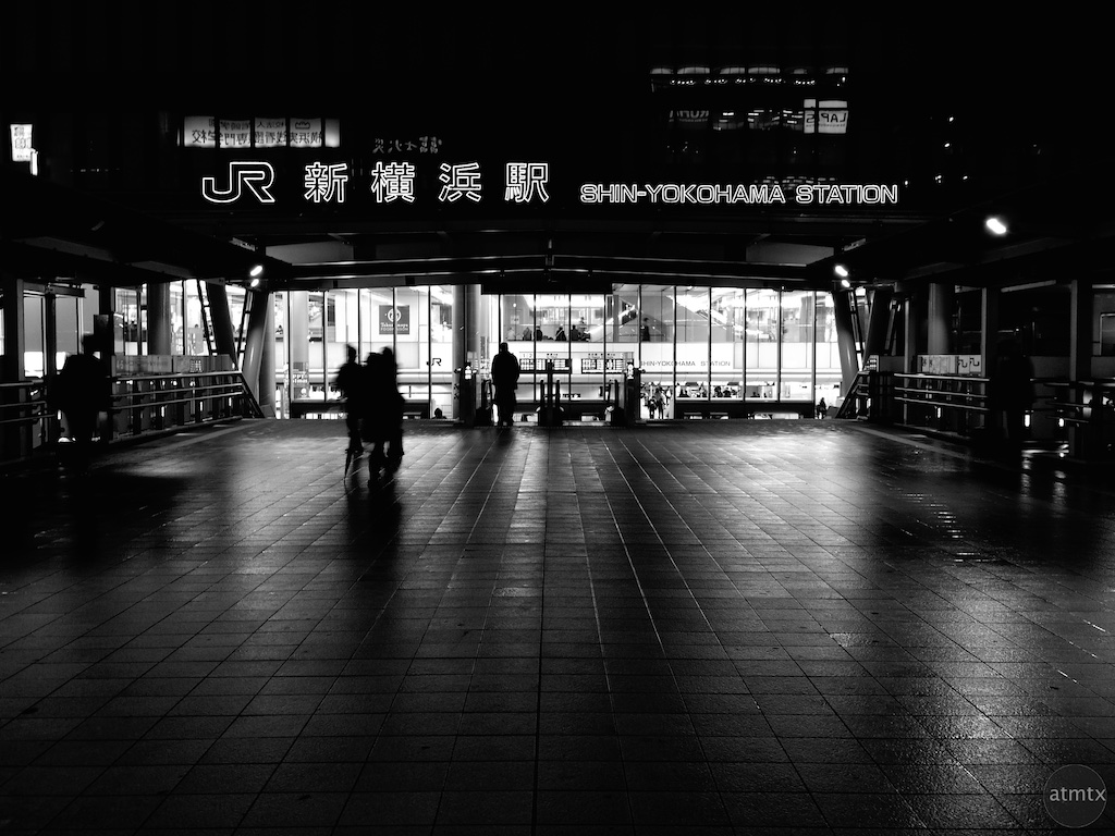 Shin-Yokohama Train Station - Yokohama, Japan