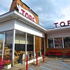 Top's Bar-B-Q - Memphis, Tennessee