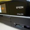 Epson Artisan 810