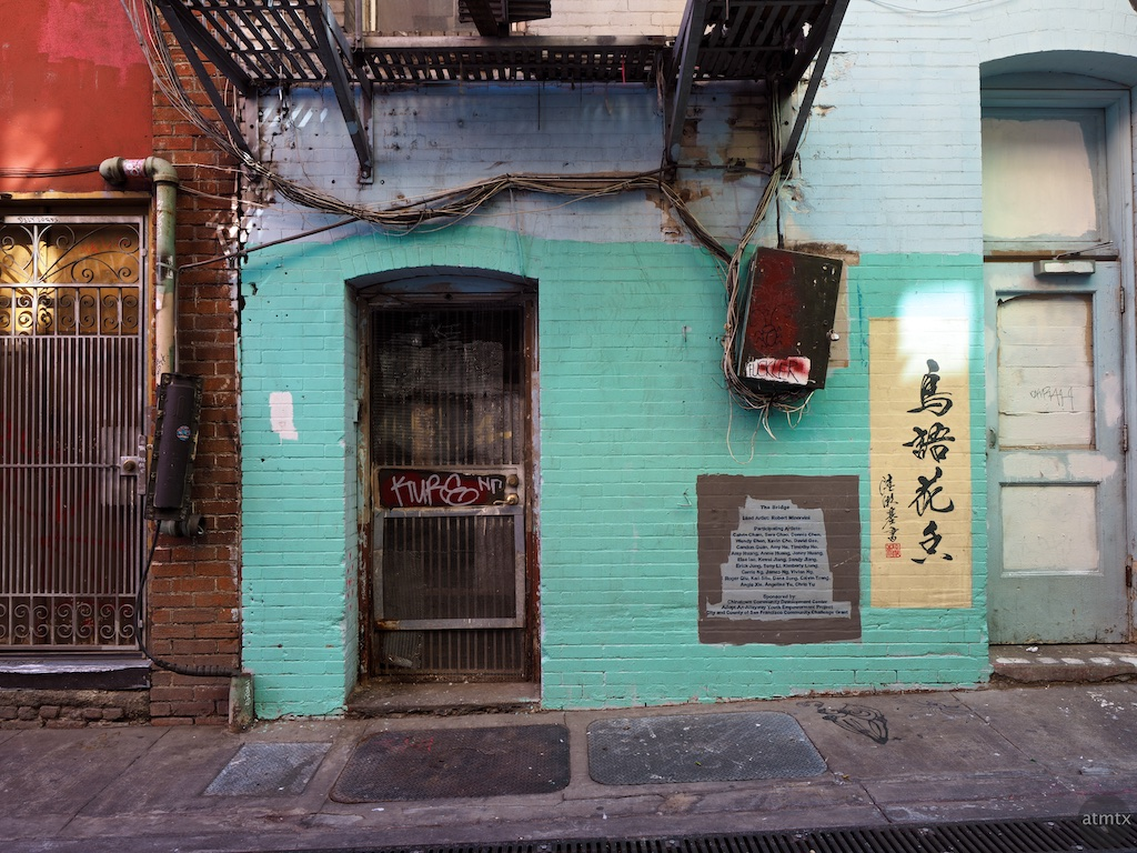Chinatown Details #1 - San Francisco, California