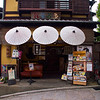 Three Umbrellas, Cafe Garakuta - Kyoto, Japan