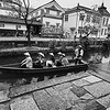 The Boat Ride - Kurashiki, Japan