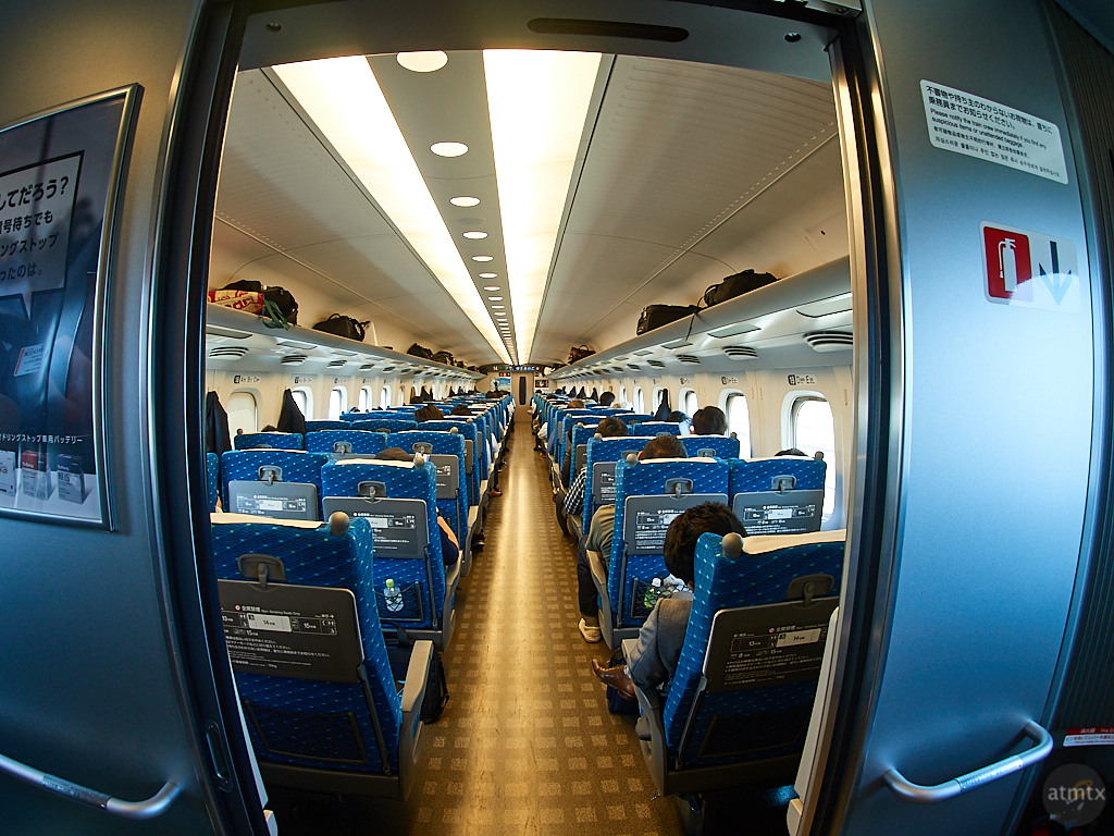 Shinkansen Interior with Fisheye - Japan