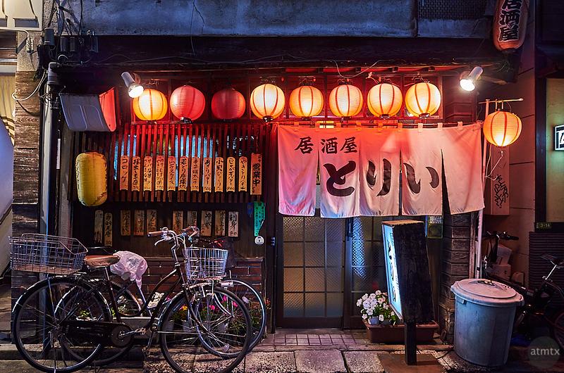 Restaurant, Nagarekawa Entertainment District - Hiroshima, Japan
