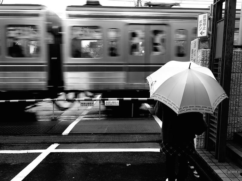Waiting - Kikuna, Japan