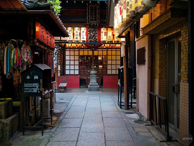 Small Urban Temple - Kyoto, Japan