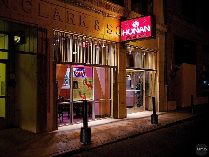 Henry's Hunan Restaurant - San Francisco, California