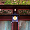 Colors and Texture, Yasaka Shrine - Kyoto, Japan