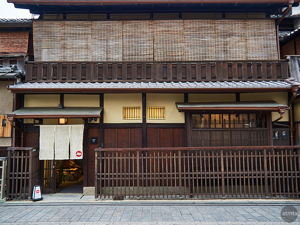 Leica Store - Kyoto, Japan