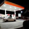 Gas Station, Burnet Road - Austin, Texas