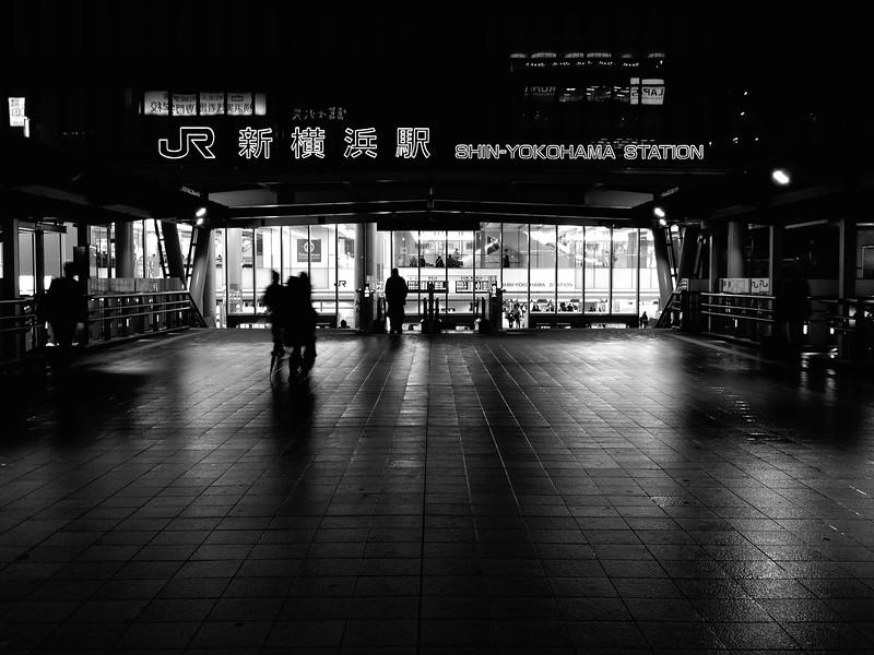 Shin-Yokohama Train Station - Yokohama, Japan