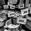 200 Yen - Tokyo, Japan