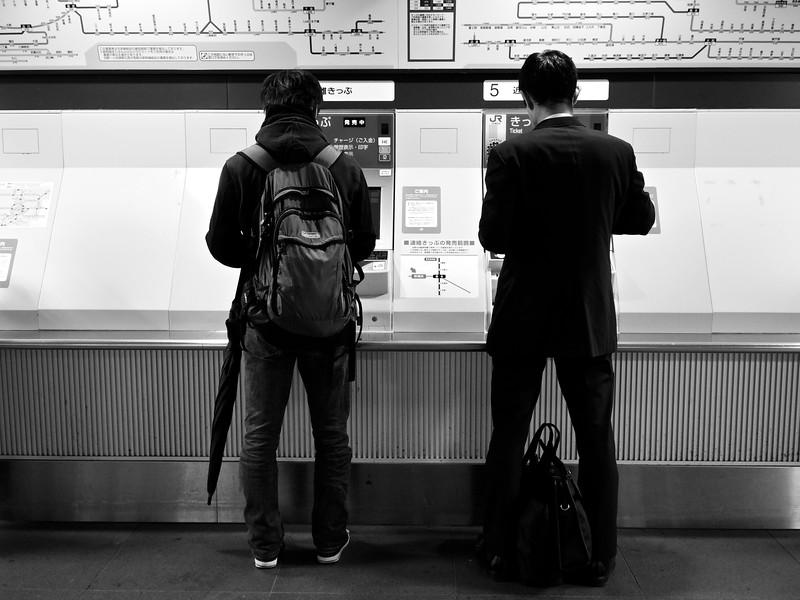 The Student and the Salaryman - Yokohama, Japan