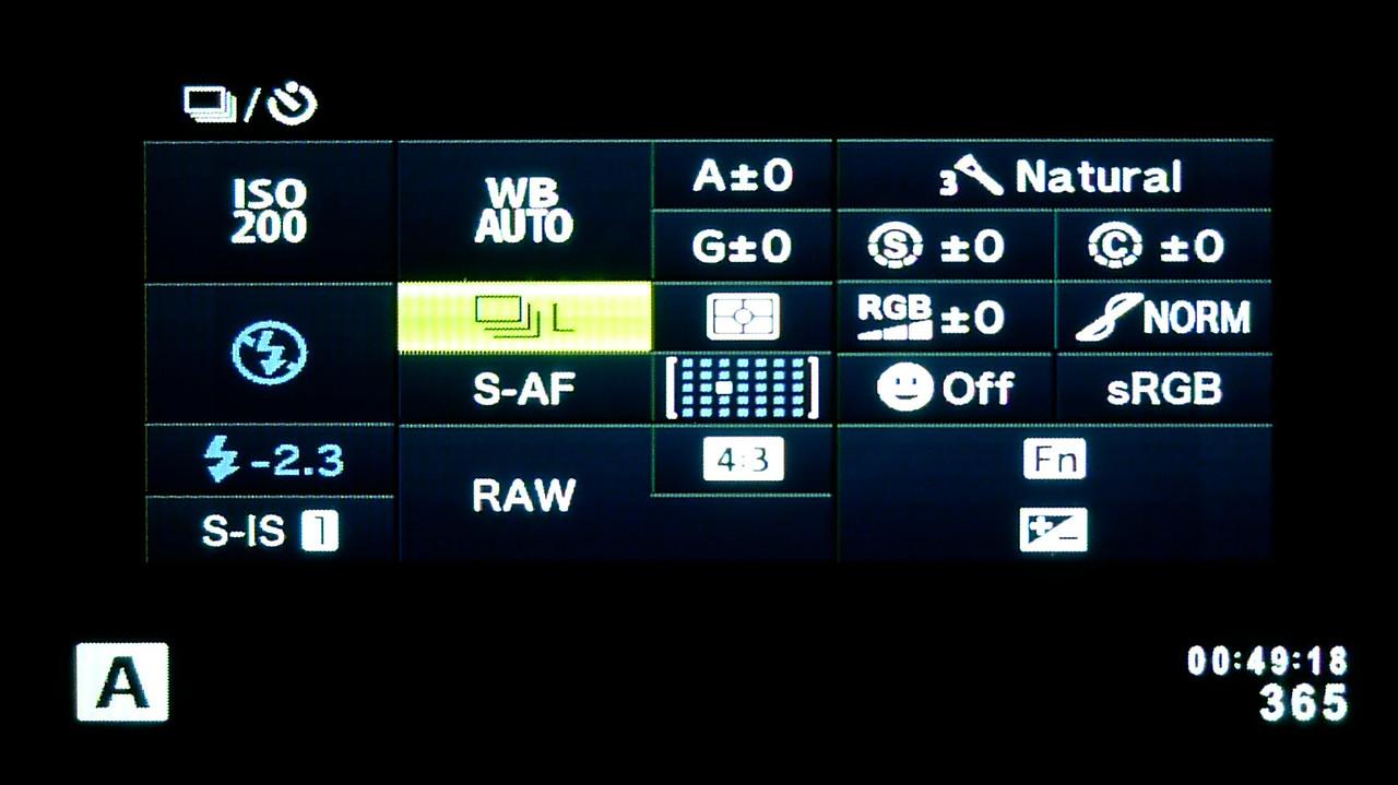 Olympus E-PM2 Super Control Panel