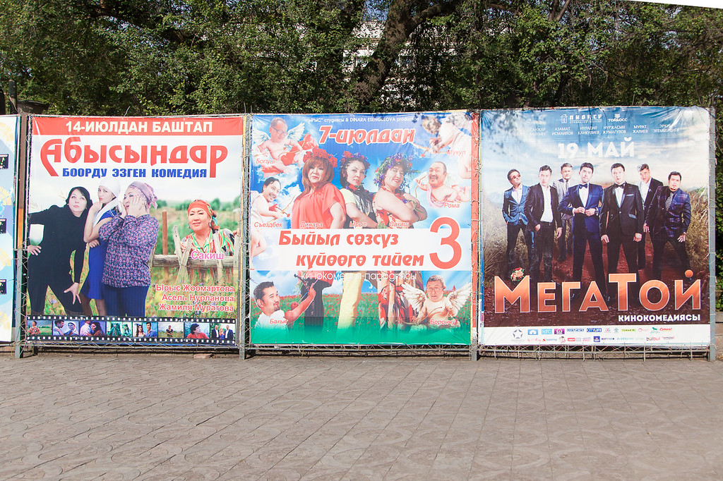 Difference between Hollywood movie posters and local Kyrgyz movies.