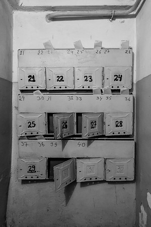 Mail boxes at a block of flats.