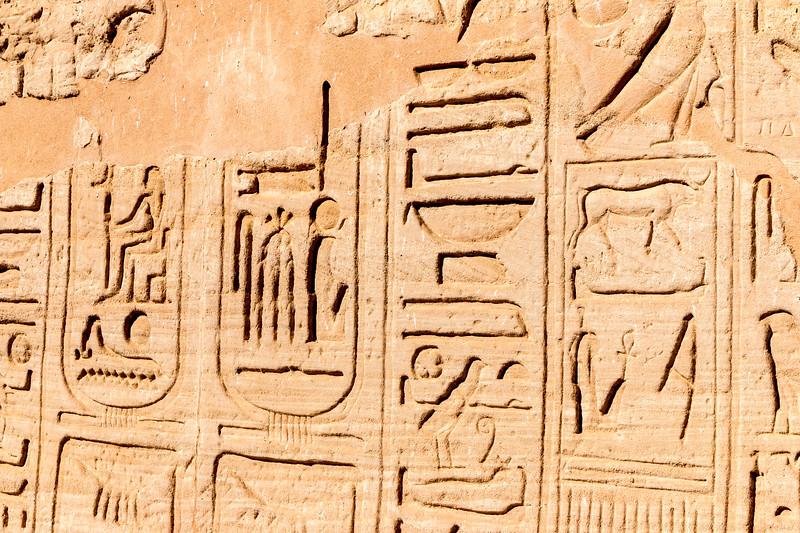 Temple details, Abu Simbel, Egypt