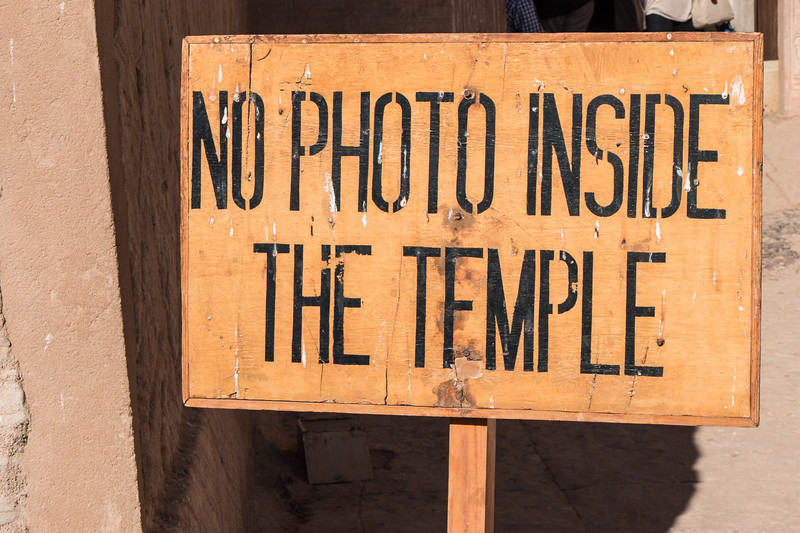 No photo inside the temple