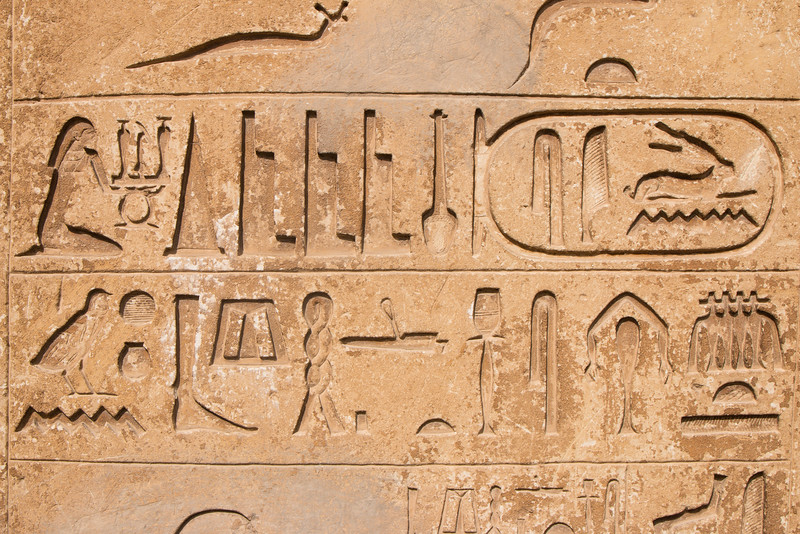 Egyptian Language, Saqqara, Egypt