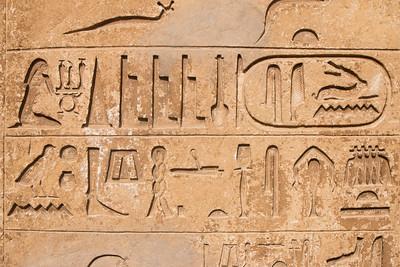 Egyptian Language, Egypt