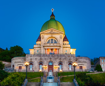 Saint-Joseph's Oratory at twilight