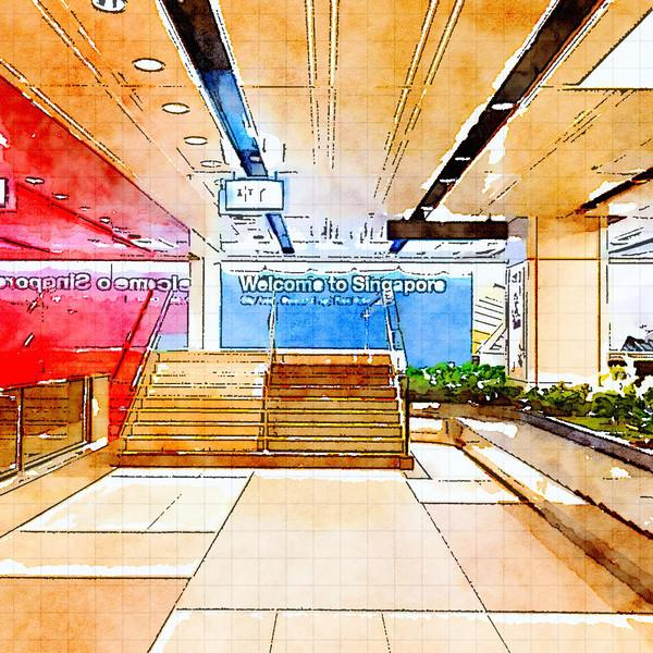 Singapore Airport Watercolor #1
