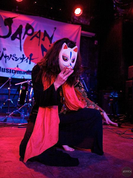 Kaori Dances with Mask, SXSW Japan Nite 2012