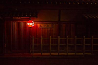 Pontocho (Kyoto, Japan 2015)