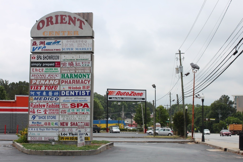 Buford Highway