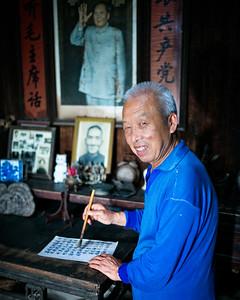 The farmer from Daxu (Guangxi, China 2016)