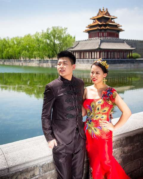 The Fortunate Couple (Beijing, China 2016)