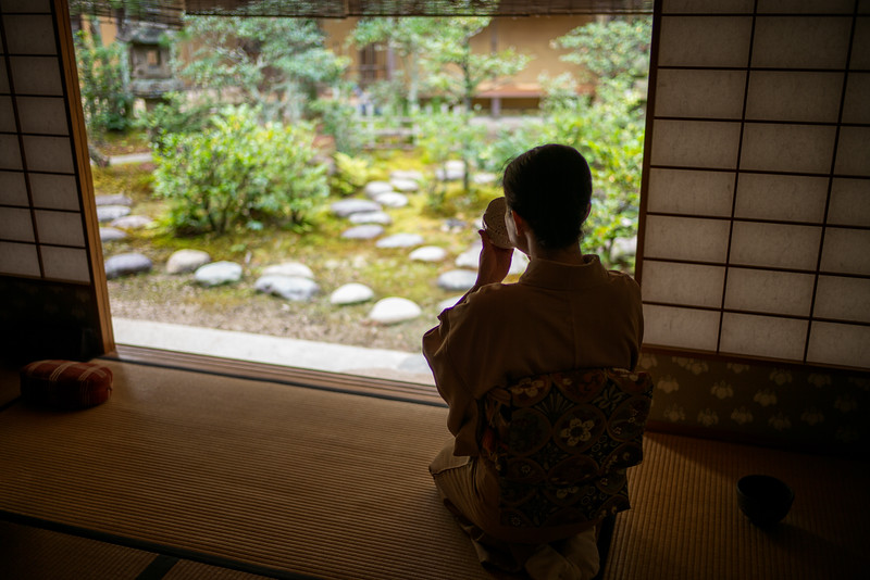 The Tea Ceremony (Miyajima, Japan 2015)