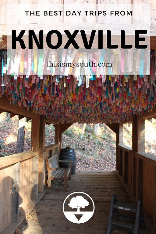 day trips from knoxville