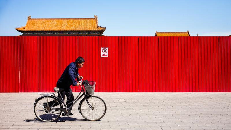 The Forbidden City (Beijing, China 2016)