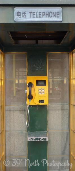 Yellow phone by Karen B.