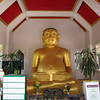Chunky Buddha!