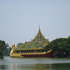 The Karaweik on Kandawgyi Lake. It's a concrete replica of a royal barge. It has a buffet restaurant.