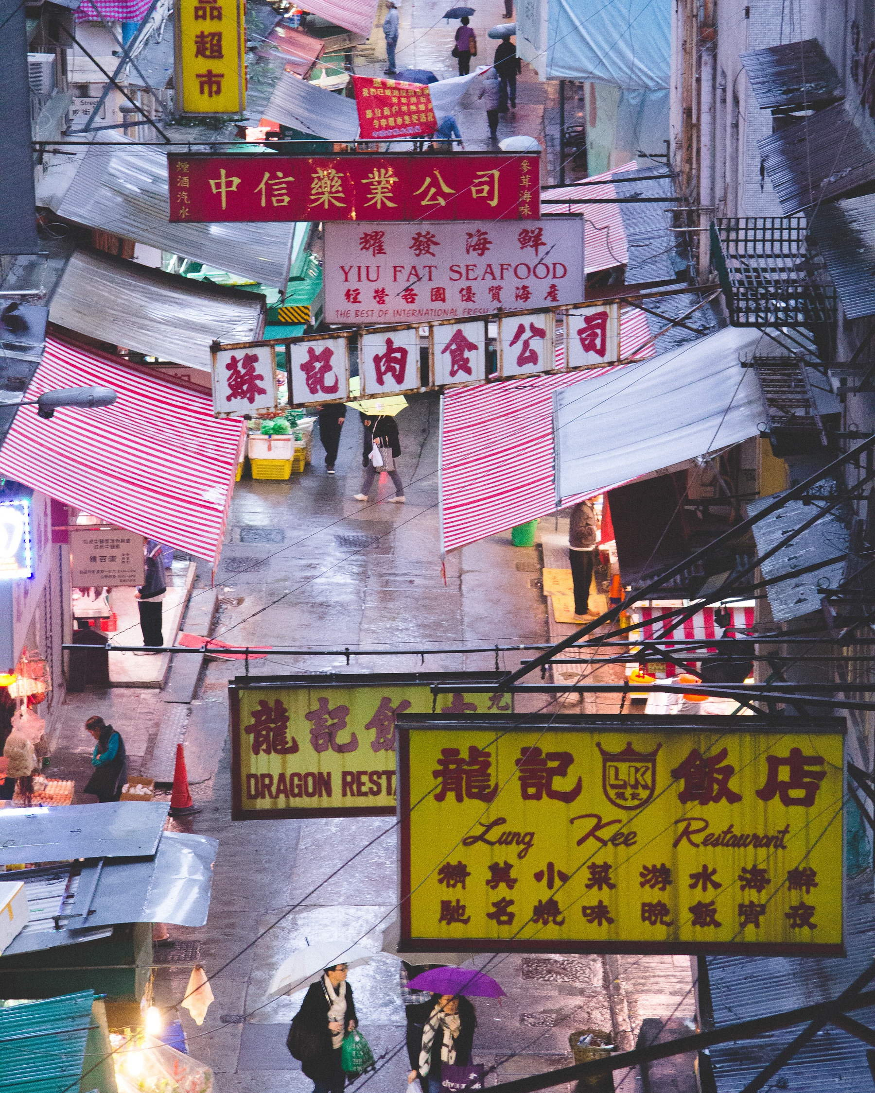 Hong Kong cuisine, a busy row of restaurants in Hong Kong