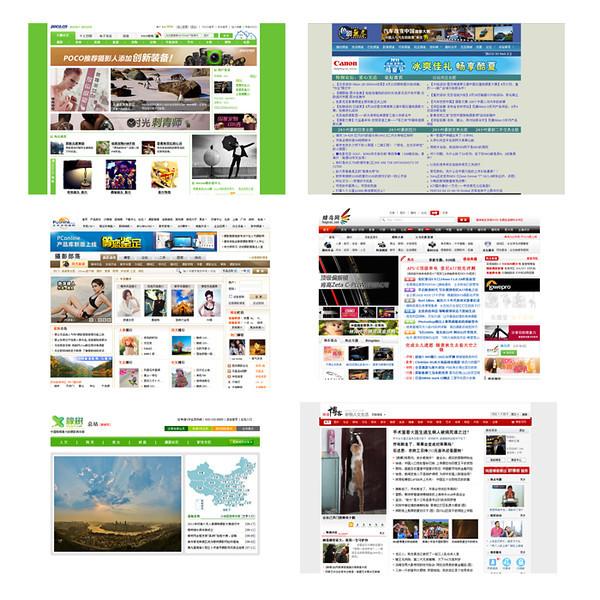 我看国内的几个摄影网站 - 一镜收江南 - 清韵