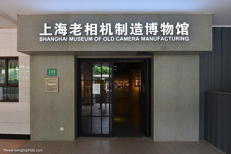 上海老相机制造博物馆 - 一镜收江南 - 清韵