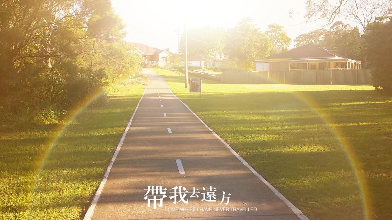 上班路上 简单幸福 - 一镜收江南 - 清韵